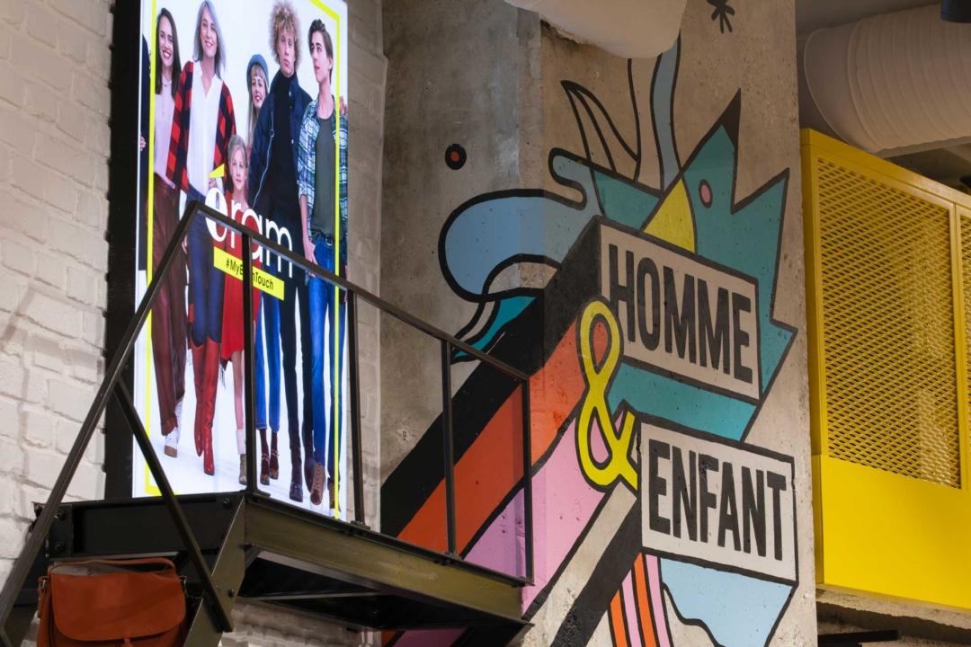Architecture intérieure de la nouvelle boutique Éram